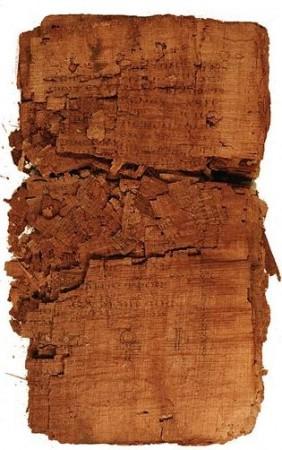 Un manuscrit vieux de 1 700 ans récemment traduit, L'Évangile de Judas