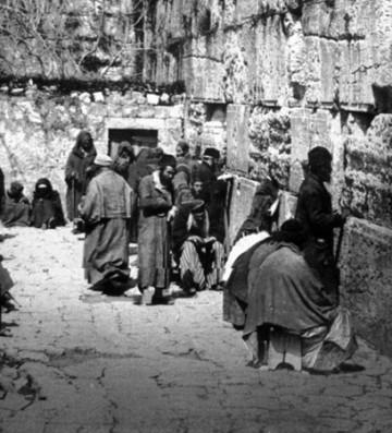 Photographie datant de 1895